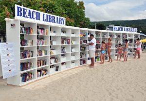 beach_library_anglet