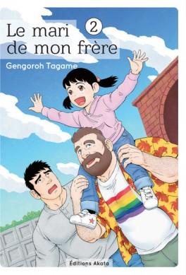 le-mari-de-mon-frere-tome-2-859363-264-432