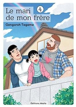 le-mari-de-mon-frere,-tome-4-977778-264-432